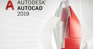 Jasa Pembuatan Aplikasi | Kursus AutoCAD | Belajar Autodesk AutoCAD 2019